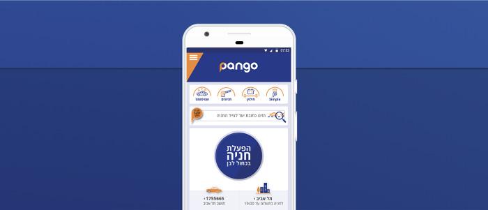 Pango Case Study: Becoming a Data-Driven Company